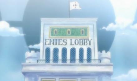 Arc enies lobby 1