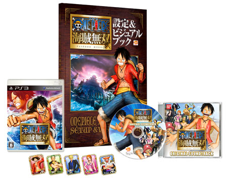 coffret-collector-japon.jpg