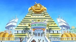 Sandy island rain dinners